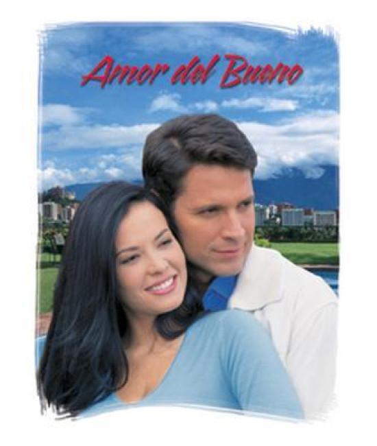 Любовь прекрасна [7 DVD]