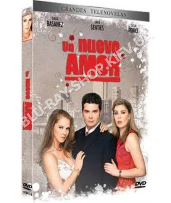 Новая Любовь [4 DVD]