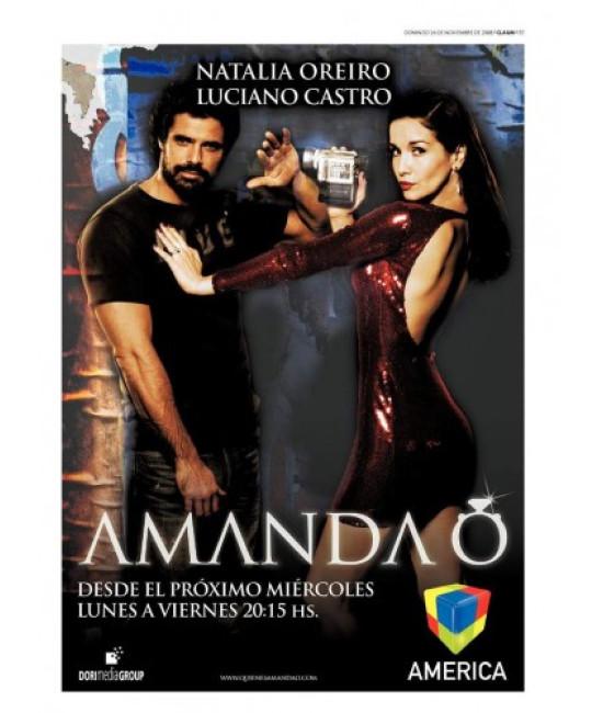 Аманда О [2 DVD]