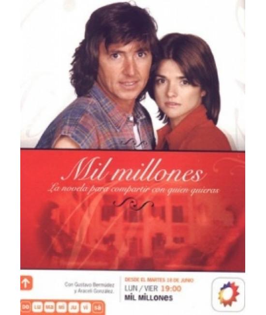 Любовь удачливых [7 DVD]