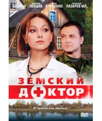 Земский доктор 1-3 [3 DVD]