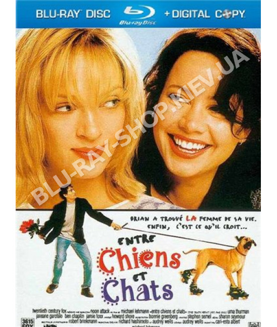 Правда о кошках и собаках [Blu-Ray]