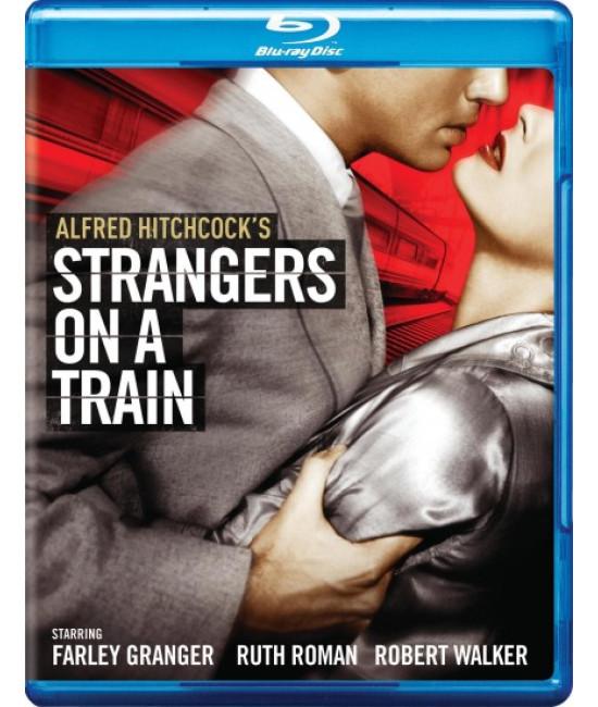 Незнакомцы в поезде [Blu-Ray]