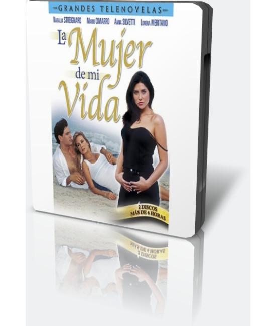 Избранница (Женщина моей жизни) [11 DVD]