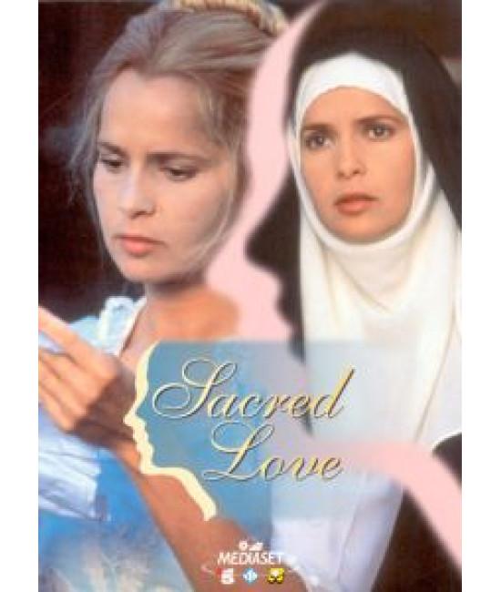 Верность любви [5 DVD]