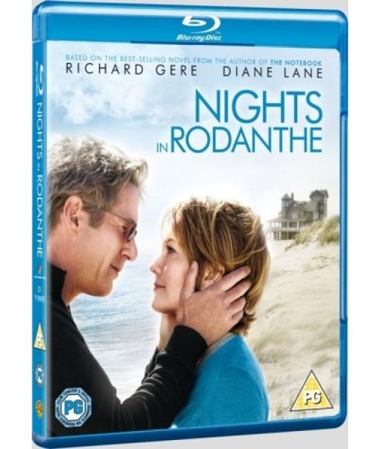 Ночи в Роданте [Blu-ray]