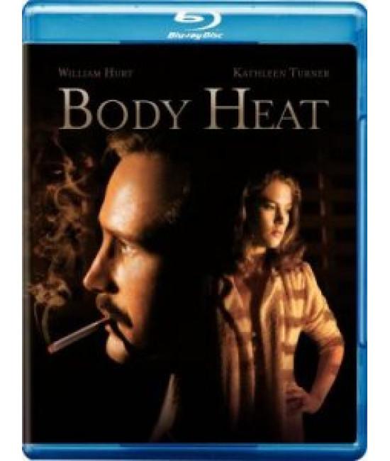 Жар тела [Blu-ray]