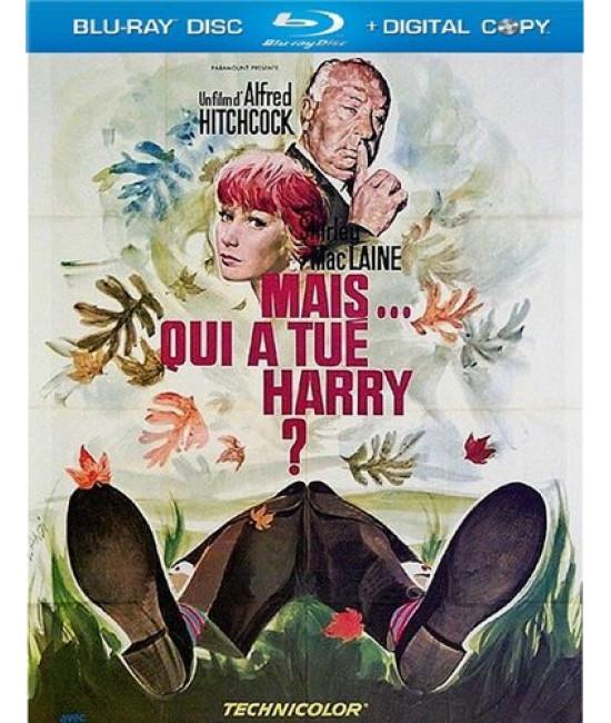 Неприятности с Гарри  [Blu-ray]