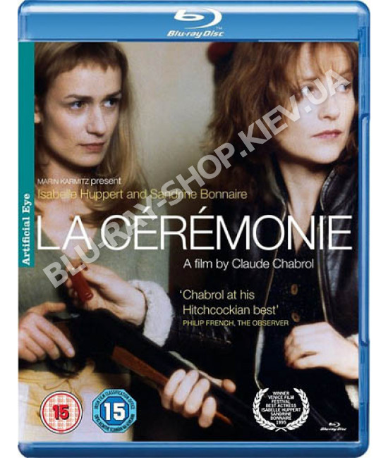 Церемония преступления [Blu-ray]