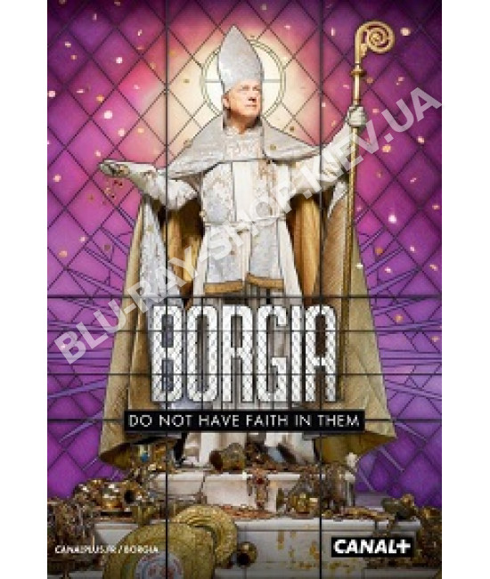 Борджиа (ФГ) [1 DVD]