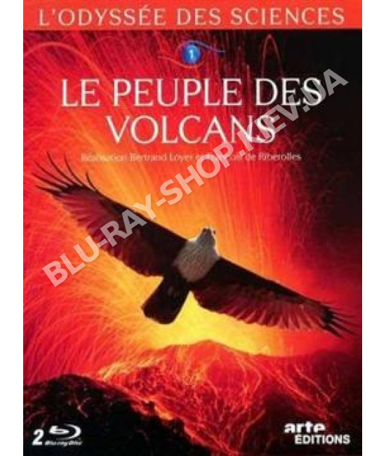 Королевство вулканов [2 Blu-ray]