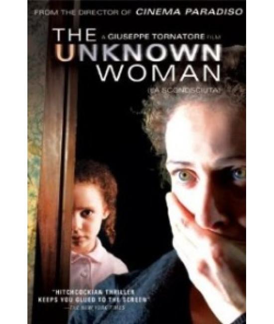 Незнакомка [Blu-ray]