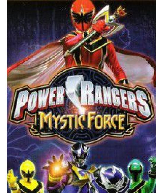 Могучие рейнджеры: мистическая сила (1 сезон) [1 DVD]