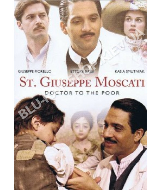 Джузеппе Москати: исцеляющая любовь [1 DVD]