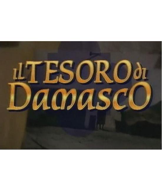 Сокровища Дамаска [1 DVD]