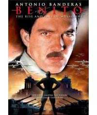 Его звали Бенито [1 DVD]