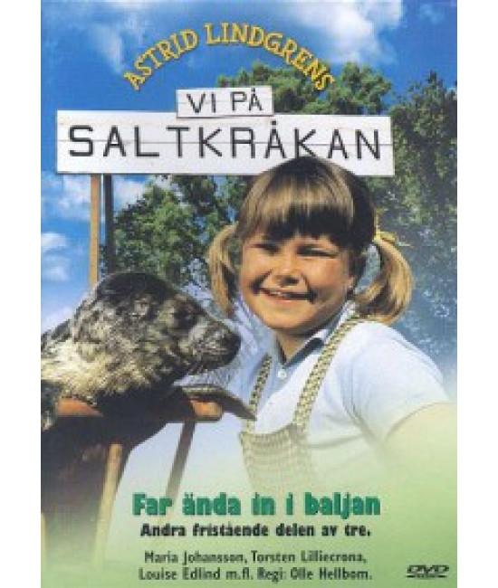 На острове Сальткрока [1 DVD]