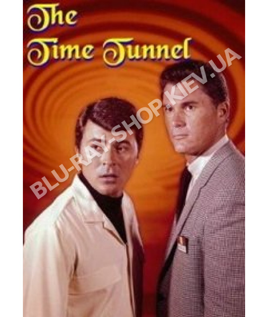 Туннель времени [2 DVD]