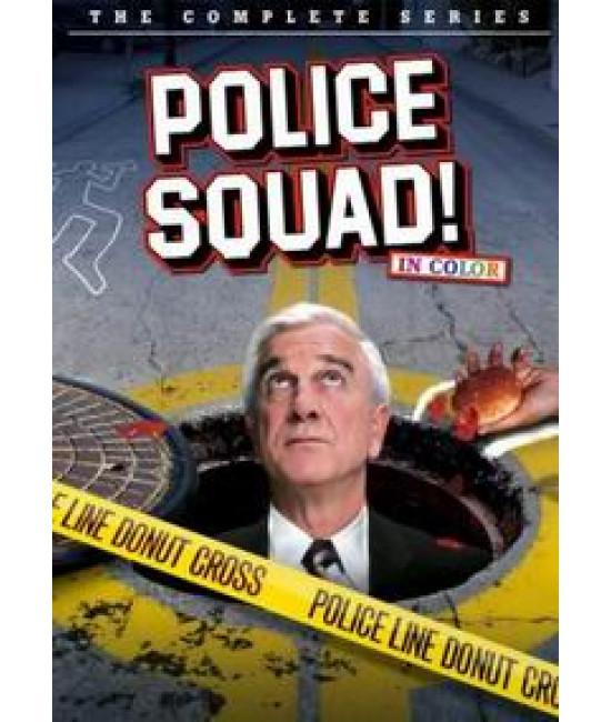 Полицейский отряд [1 DVD]