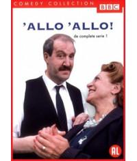 Алло, алло [7 DVD]