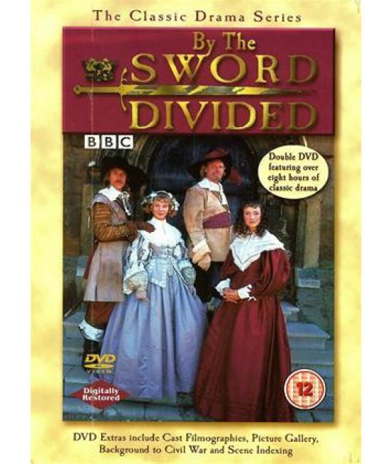 Разделенные мечом [1 DVD]