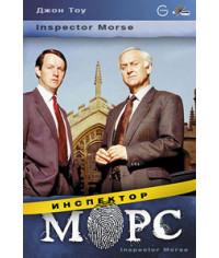 Инспектор Морс (1-12 сезоны) [6 DVD]