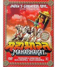 Махабхарата [5 DVD]