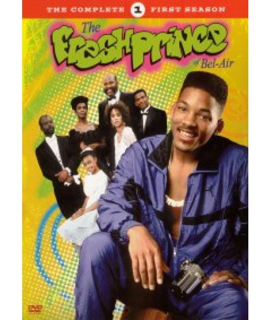 Принц из Беверли-Хиллз [1 DVD]