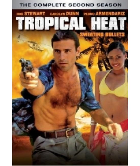 Тропическая жара (1-3 сезоны)[3 DVD]