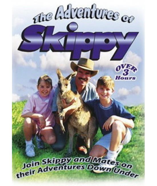 Приключения Скиппи [1 DVD]