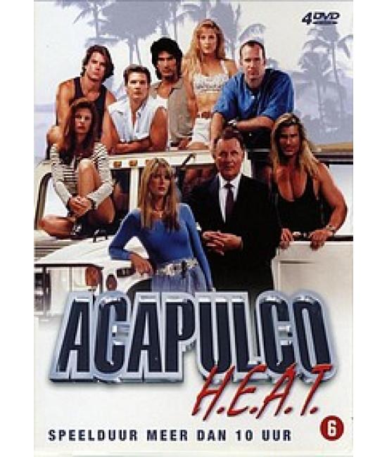 Жара в Акапулько (1-2 сезоны) [3 DVD]