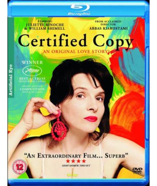Копия верна [Blu-ray]