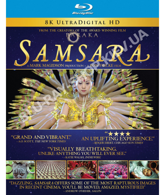Самсара [Blu-ray]