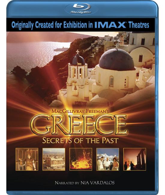 Греция: Тайны прошлого [Blu-ray]