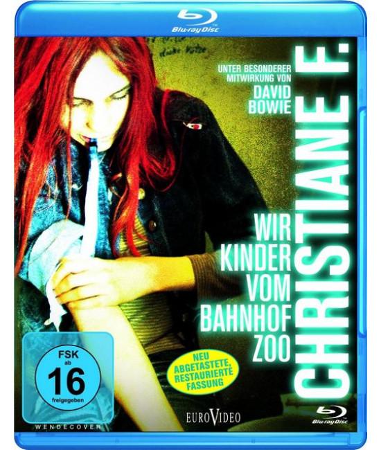 Я Кристина [Blu-ray]