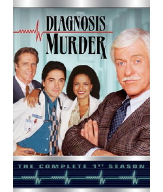 Диагноз: Убийство (1-8 сезон) [9 DVD]
