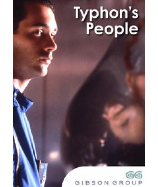 Люди Тайфона [1 DVD]