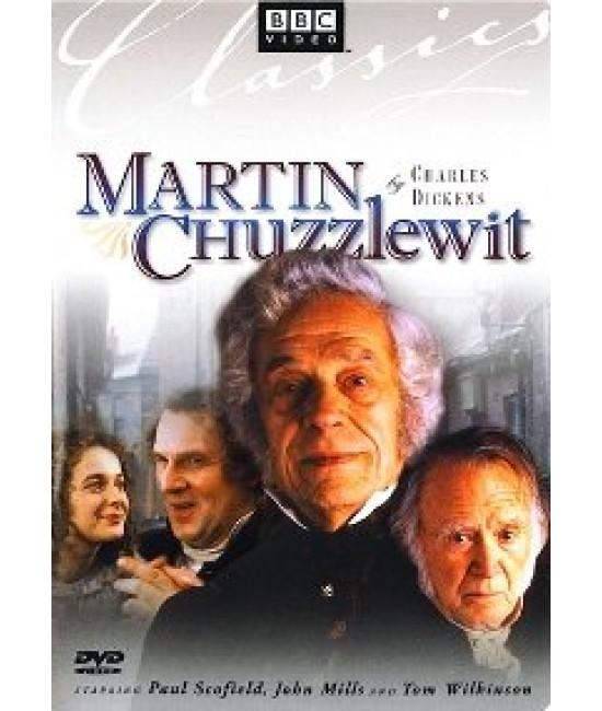 Мартин Чезлвит  [1 DVD]