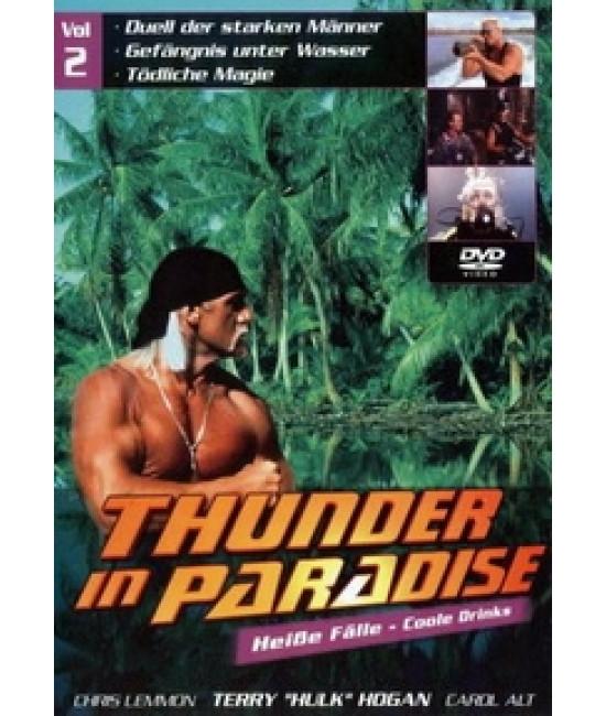 Гром в Раю [1 DVD]