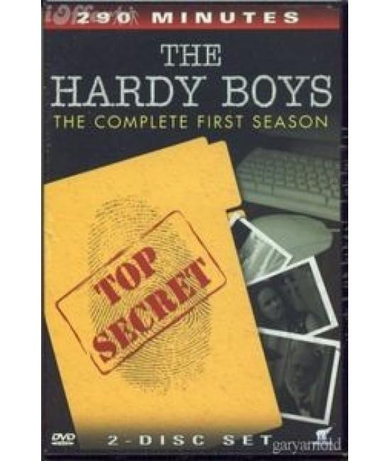 Братья Харди [1 DVD]