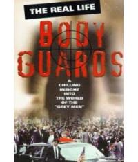 Телохранители [1 DVD]
