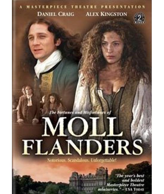 спехи и неудачи Молл Фландерс [1 DVD]