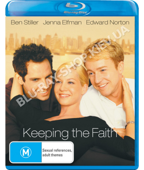 Сохраняя веру [Blu-ray]