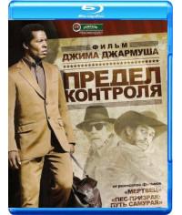 Предел контроля [Blu-ray]