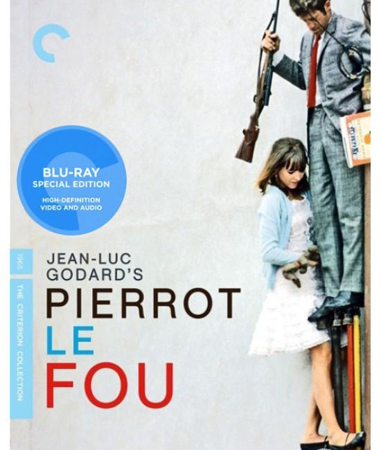 Безумный Пьеро [Blu-ray]