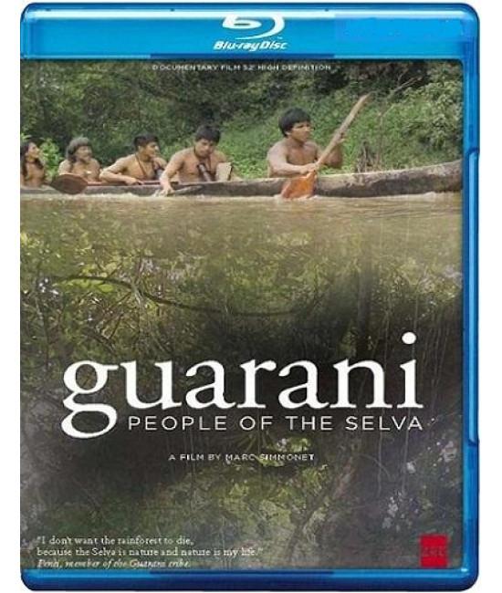 Гуарани, люди из сельвы [Blu-ray]