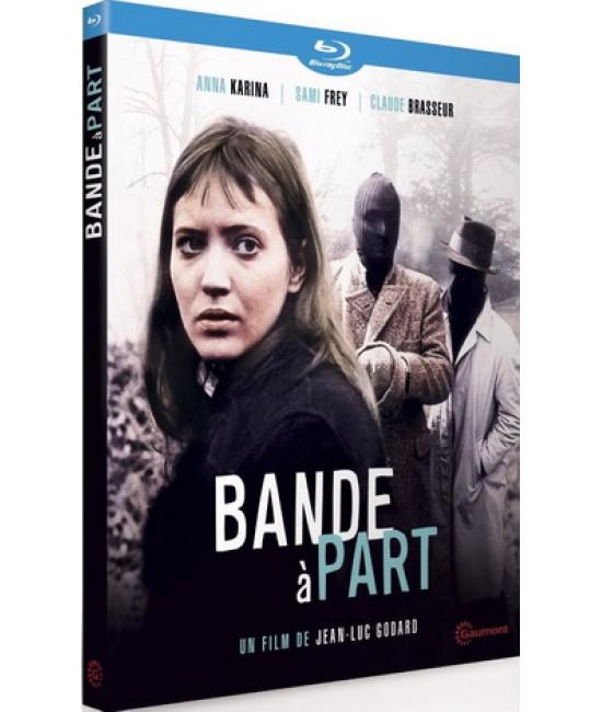 Банда аутсайдеров [Blu-ray]