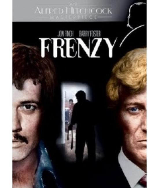 Исступление (Безумие) [Blu-ray]