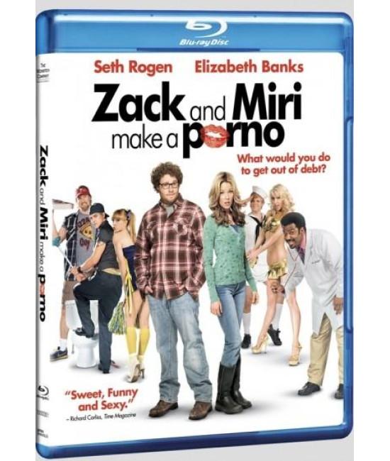 Зак и Мири снимают порно [Blu-ray]