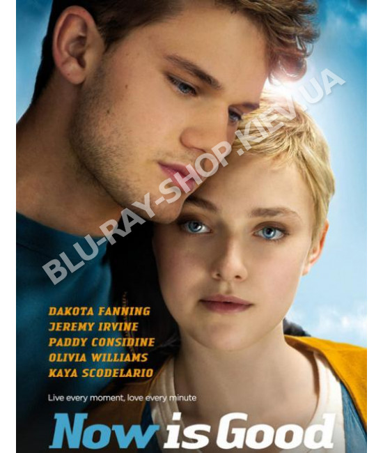 Сейчас самое время [Blu-ray]
